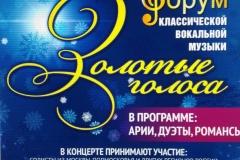 IMG_8326-23-01-19-07-58