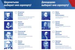 02_Listovka_A5_moscow