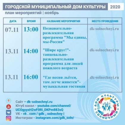 Plan nov_2_online