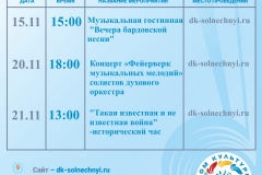 Plan nov_3_online