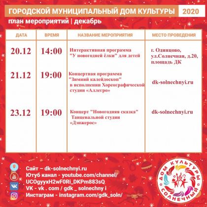Plan Instagramm (ВESEMBER)_3