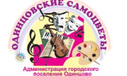 logo_samocveti-300x256