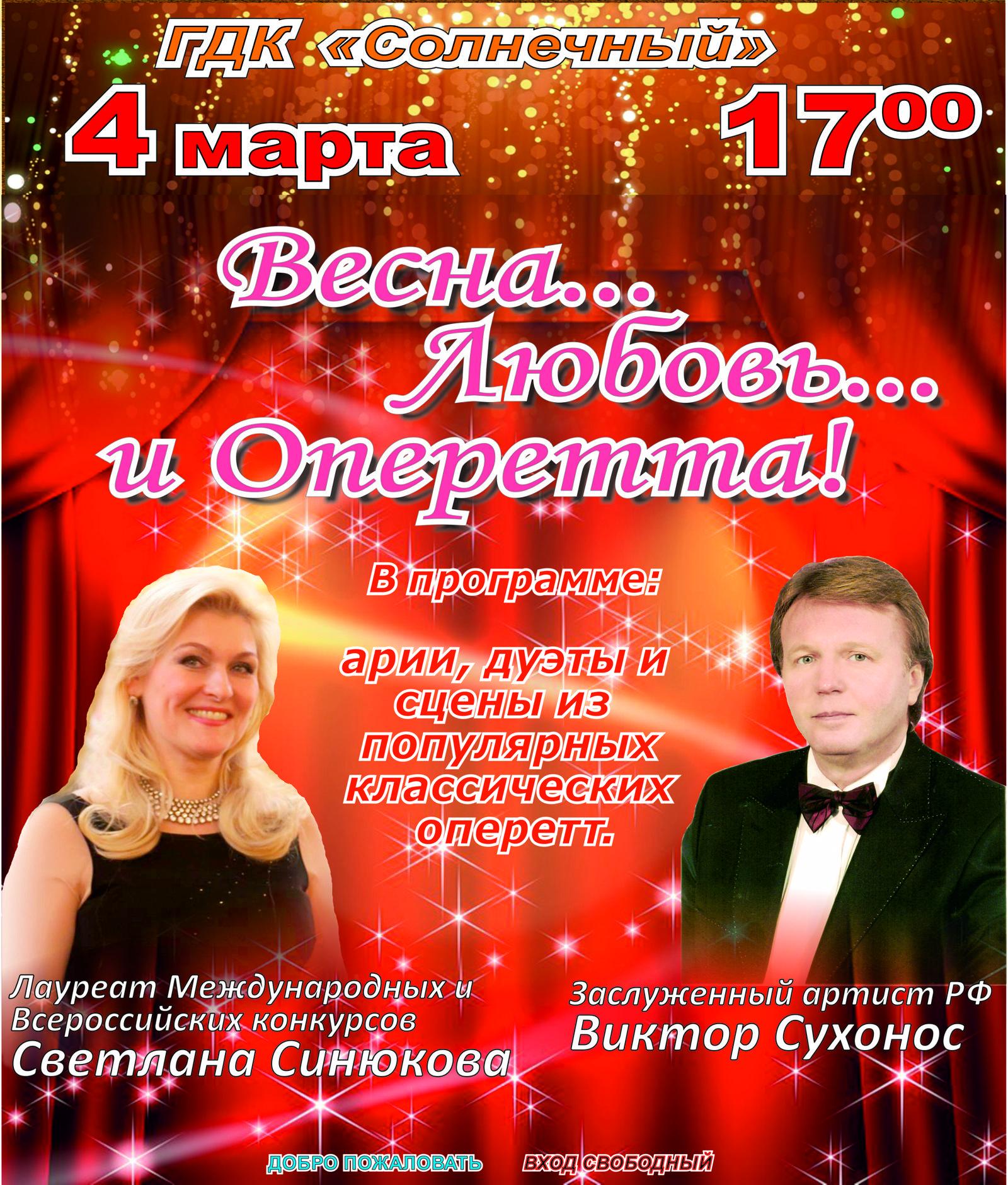 opera 4 marta