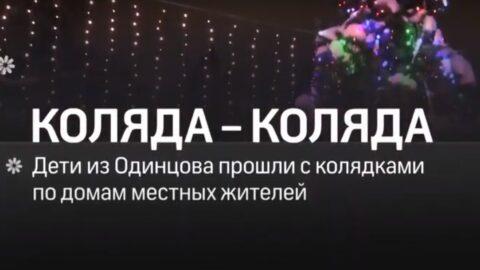 Репортаж телеканала «360» о мероприятии «Рождество приходит в дом»
