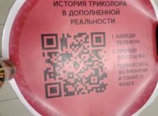 IMG_20210820_120449