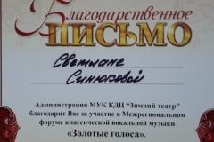 IMG_8372-30-01-19-08-55