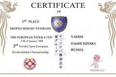 1st EK MW2008