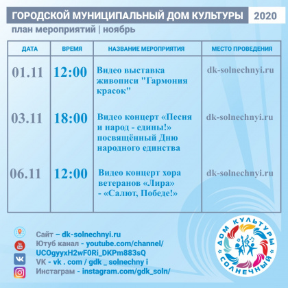 Plan nov_1