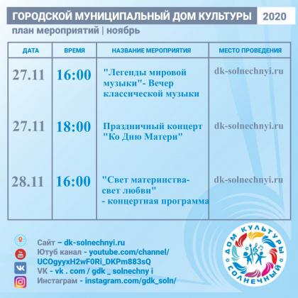 Plan nov_4_online