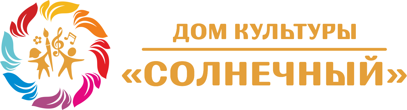 """ГДК """"Солнечный"""""""