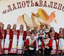 Участие хора русской песни «Околица» в фестивале «Лапоть&Валенок»